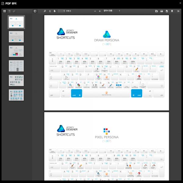 [시즌3] 반응형 PDF 뷰어 게시판 스킨 - PDF 뷰어 열람 포인트 설정 기능