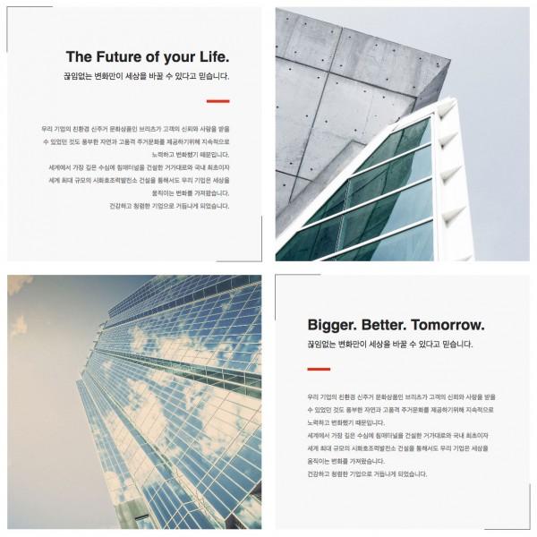 [시즌3] 반응형 회사개요 페이지 #001 (E3R_ABOU_001)