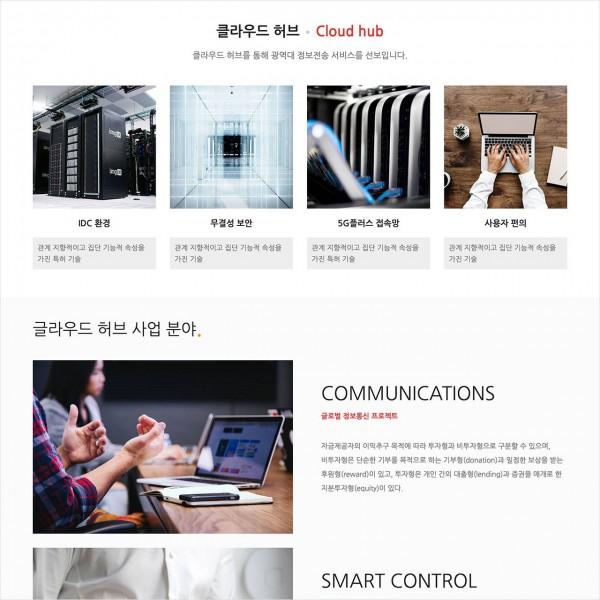[시즌4] 사업소개 페이지 (BUSI003_BUSINESS)
