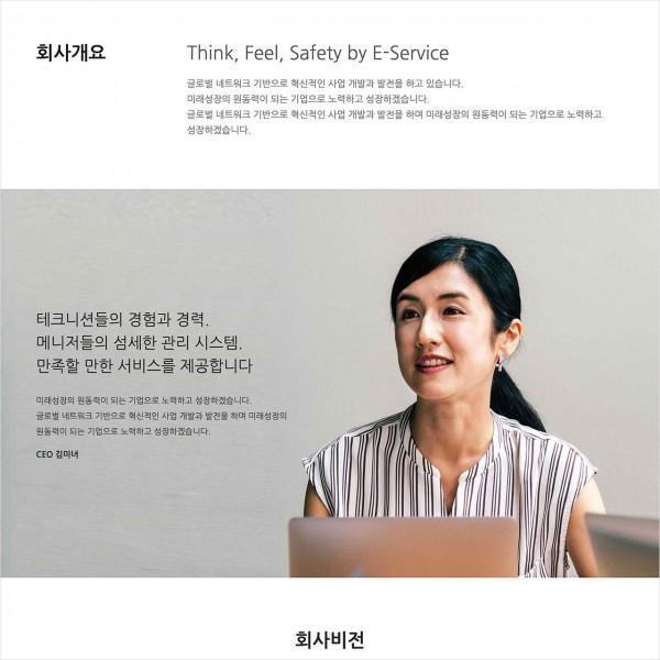 [시즌4] 회사개요 페이지 (BUSI004_OVERVIEW)