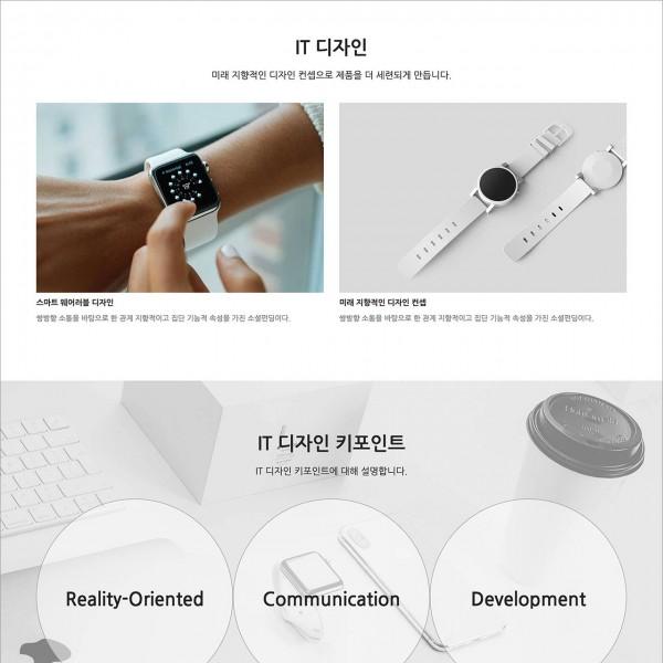 [시즌4] 사업소개 페이지 (BUSI004_BUSINESS)